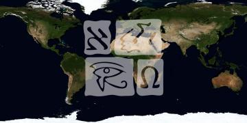 Earth with BMC logo.